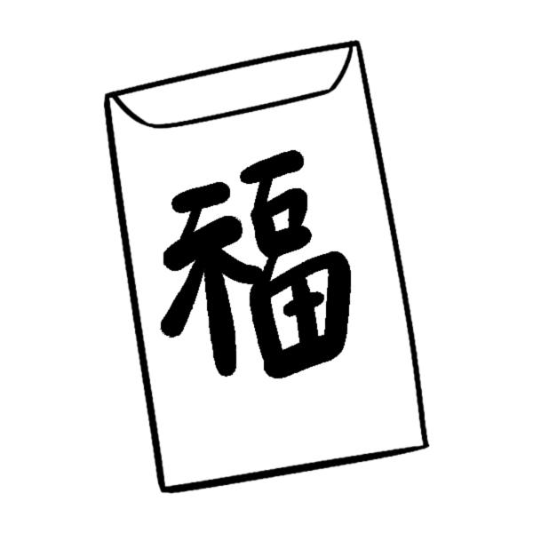 NYR-02 Envelope