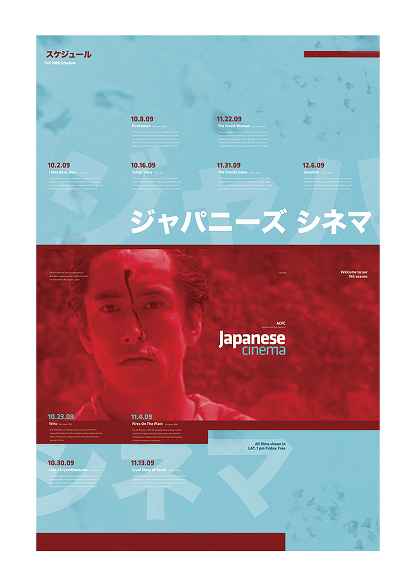 Erik Molano Art Center Japanese Cinema Poster Book