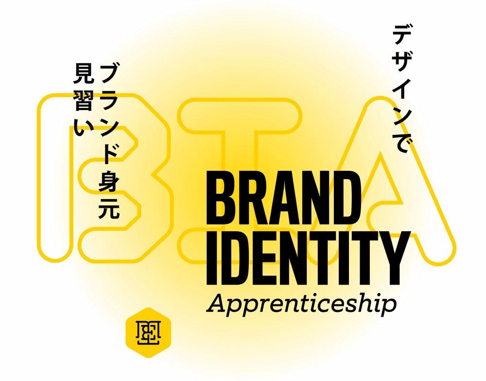 BIA_banner.jpg