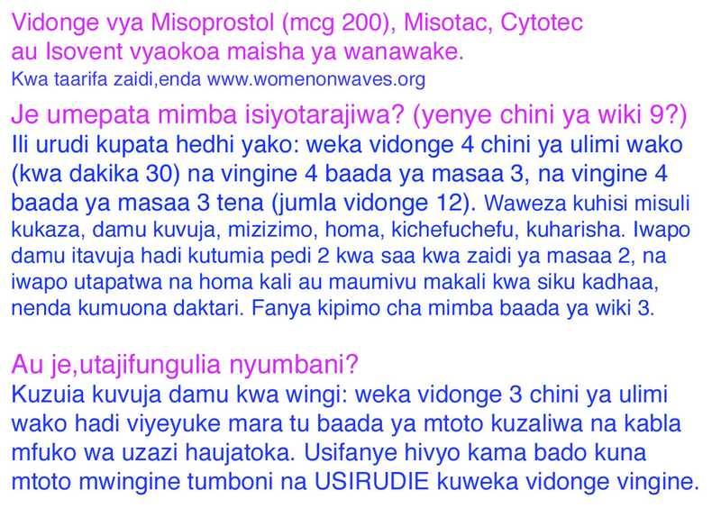 kenya_sticker_final.tif(mediaclass-base-media-preview.d2c518cc99acd7f6b176d3cced63a653791dedb3).jpg