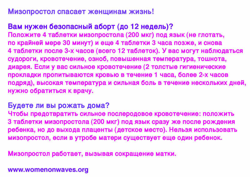 russian.jpg(mediaclass-base-media-preview.d2c518cc99acd7f6b176d3cced63a653791dedb3).jpg