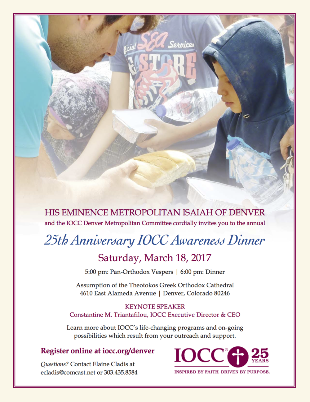 IOCC+Denver+Flyer+2017.png