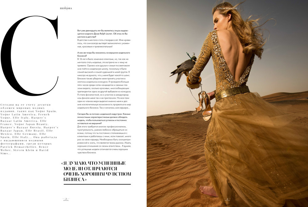 People+-+Cover+Story+Valentina-2.jpg
