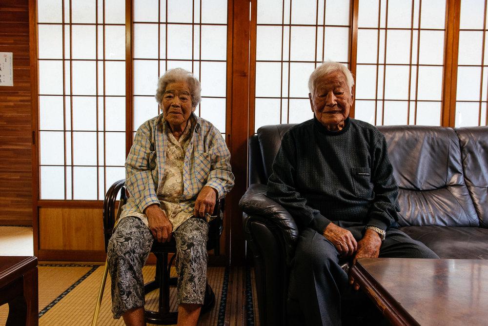 Fumi et Shinpuku Tamaki