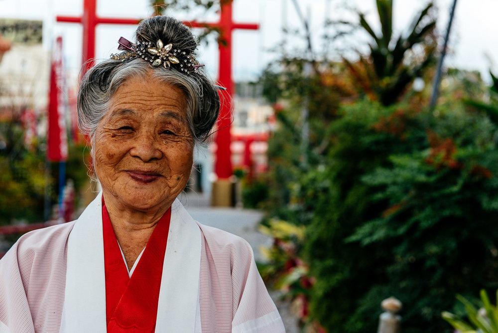 Koushu-Sama
