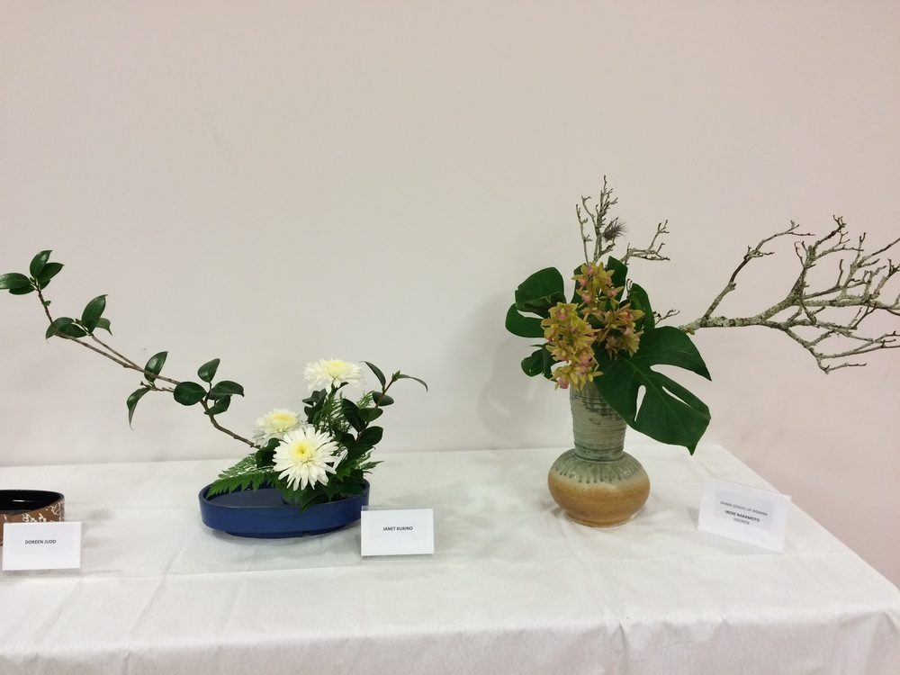 Ikebana arrangement1.JPG