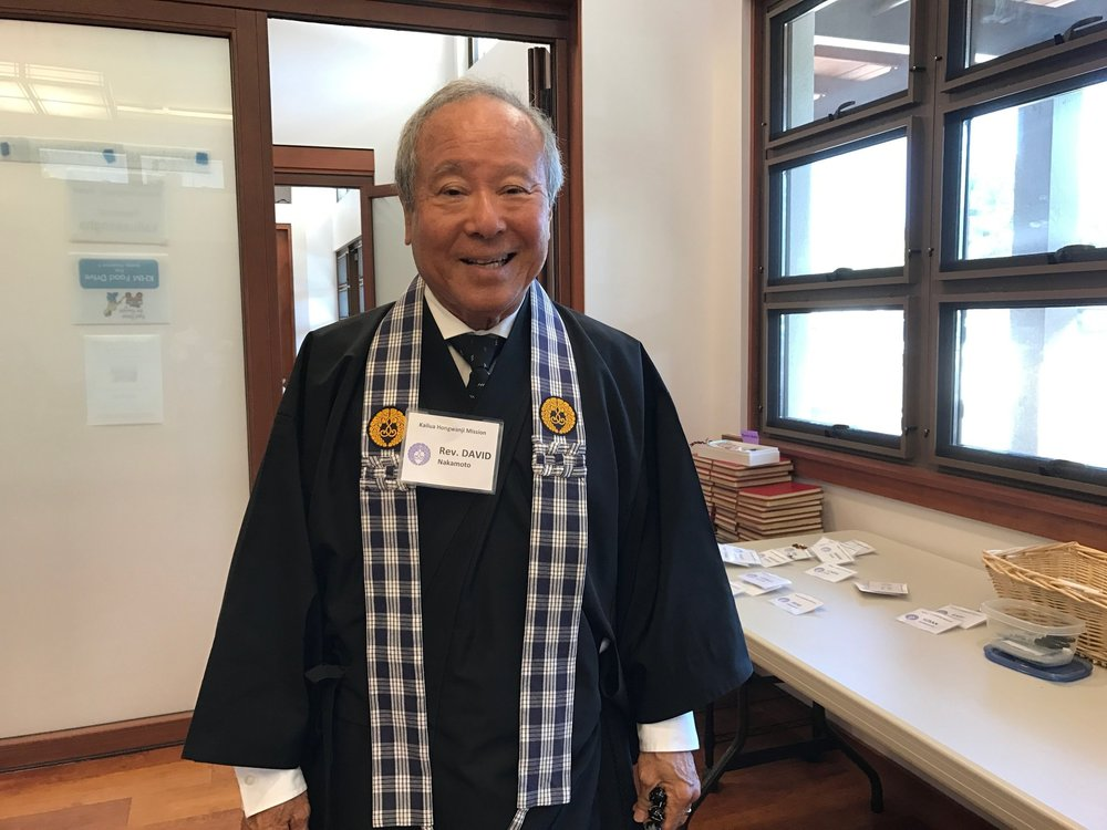 Rev. David Nakamura