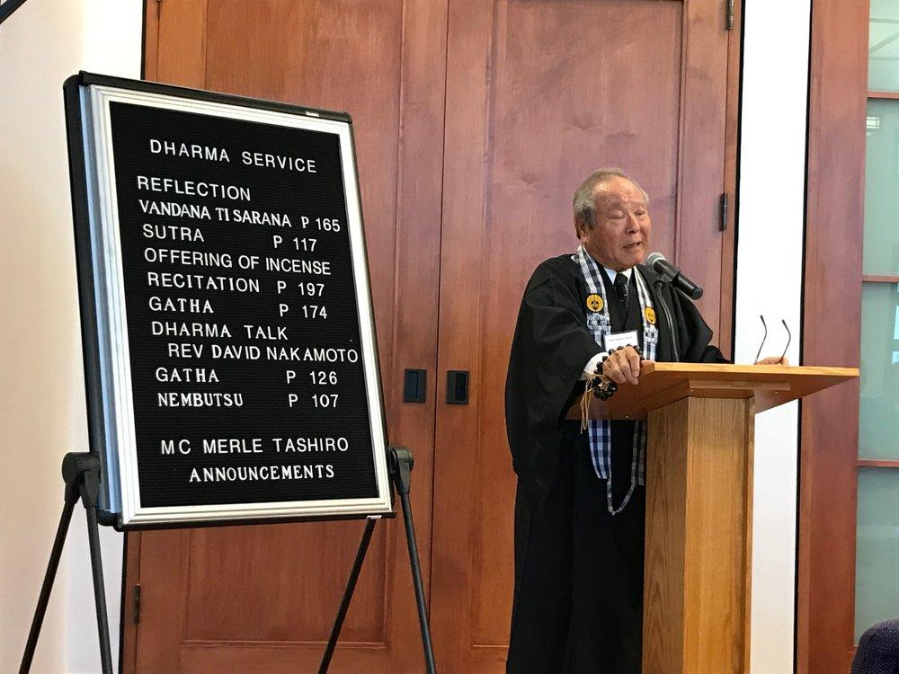 Rev. David Nakamoto