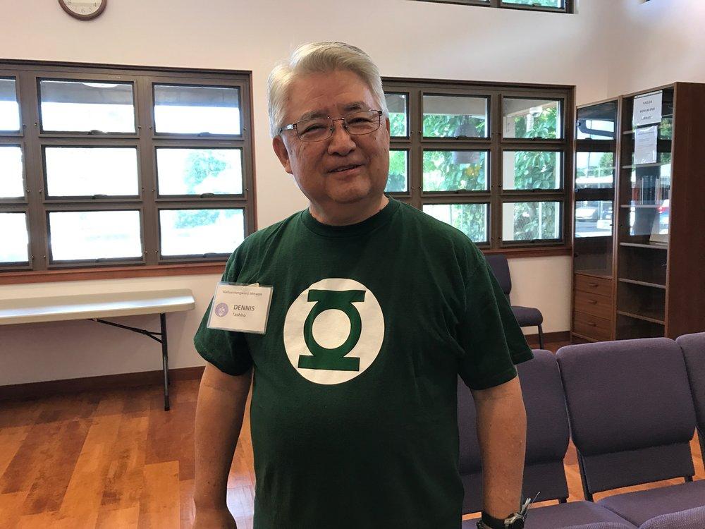 "Dennis ""Green Lantern"" Tashiro"