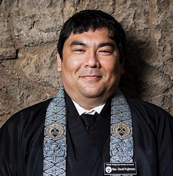 Rev. David Fujimoto