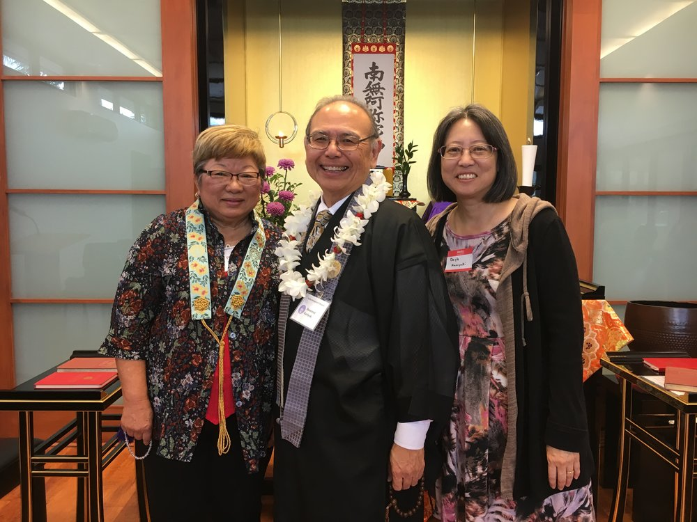 KHM President Prudence Kusano with Rev. Kevin Kuniyuki and Dayle Kuniyuki