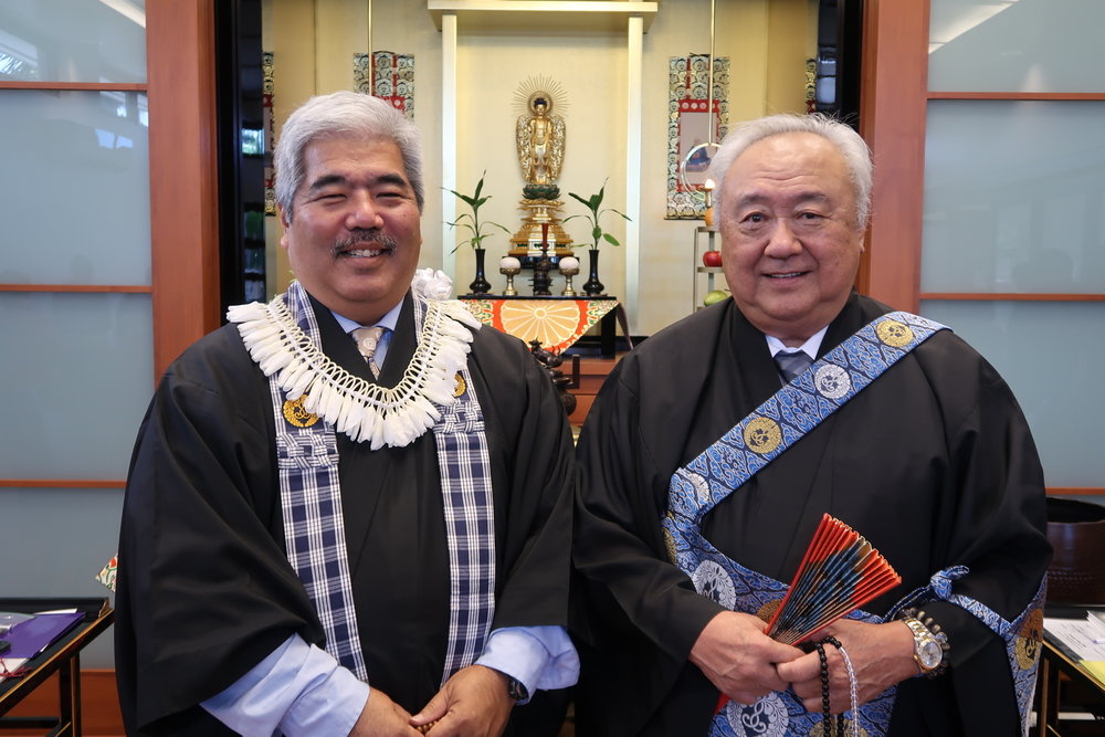 Eitaikyo Service   With Rev. Alan Urasaki   Read More