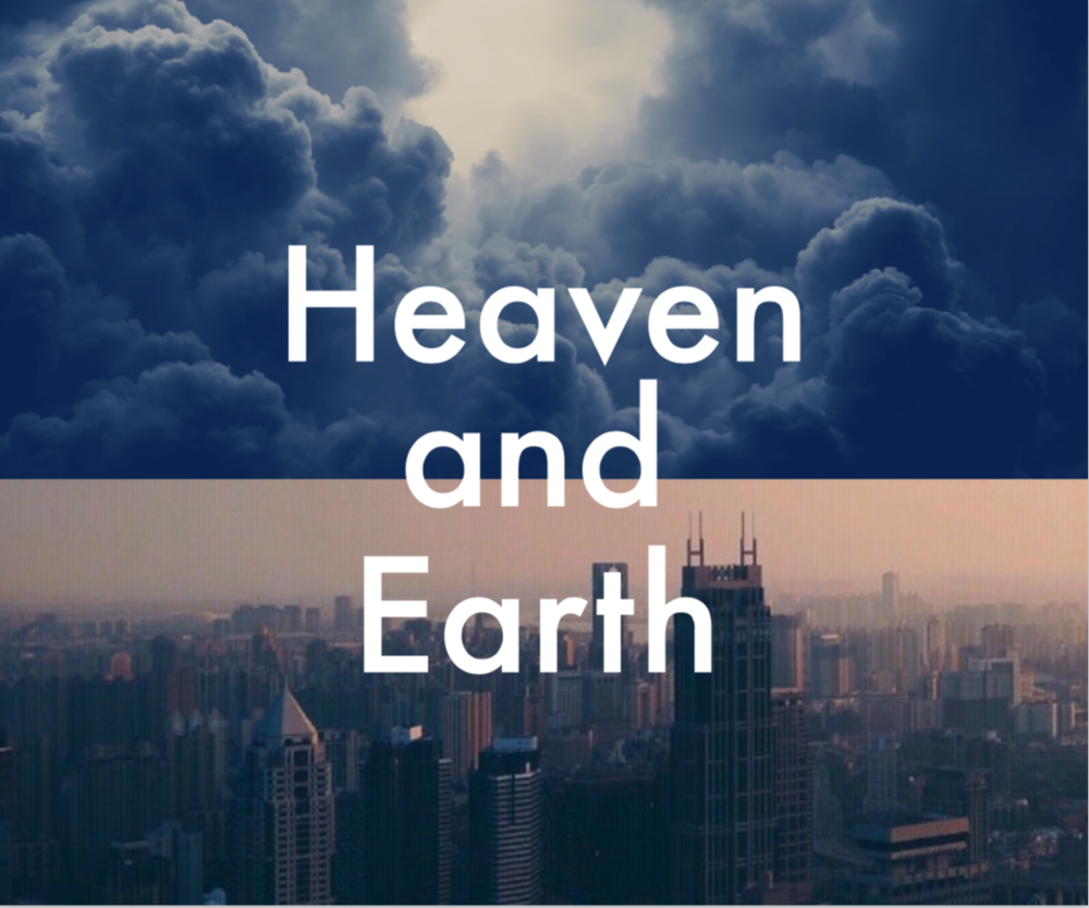 heaven and earth 1 thessalonians