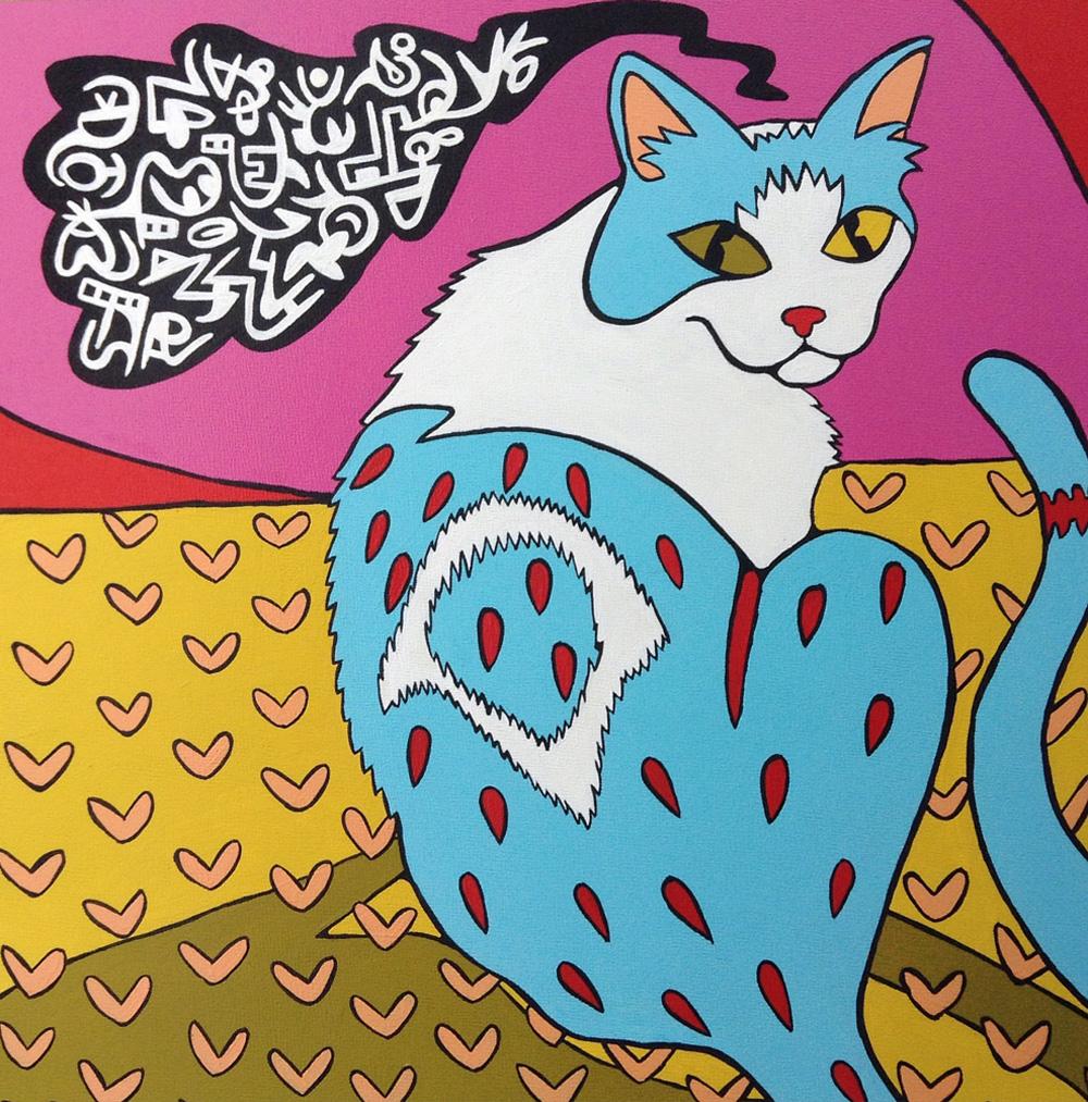 Love Bug Cat