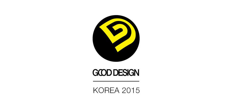 Good Design Korea 2015
