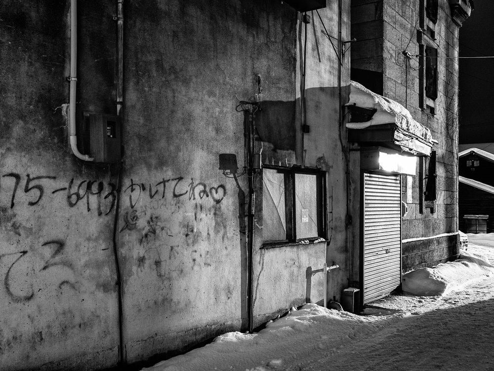Back Alley in Otaru, Otaru, Japan, 2009