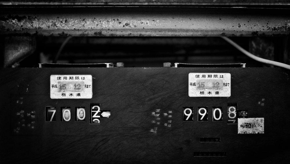 Nikko, Japan, 2012