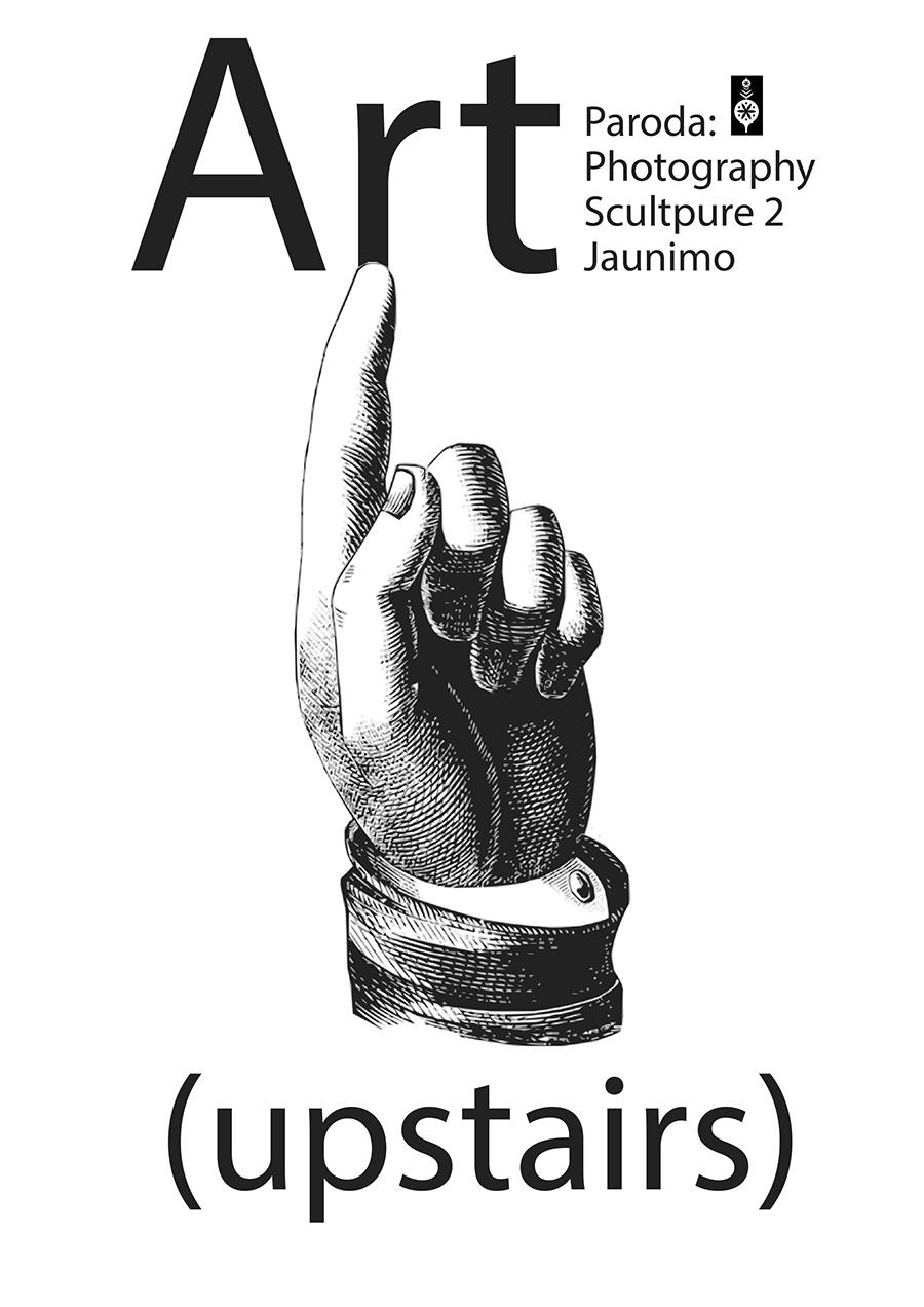 ald-artSigns-1.jpg