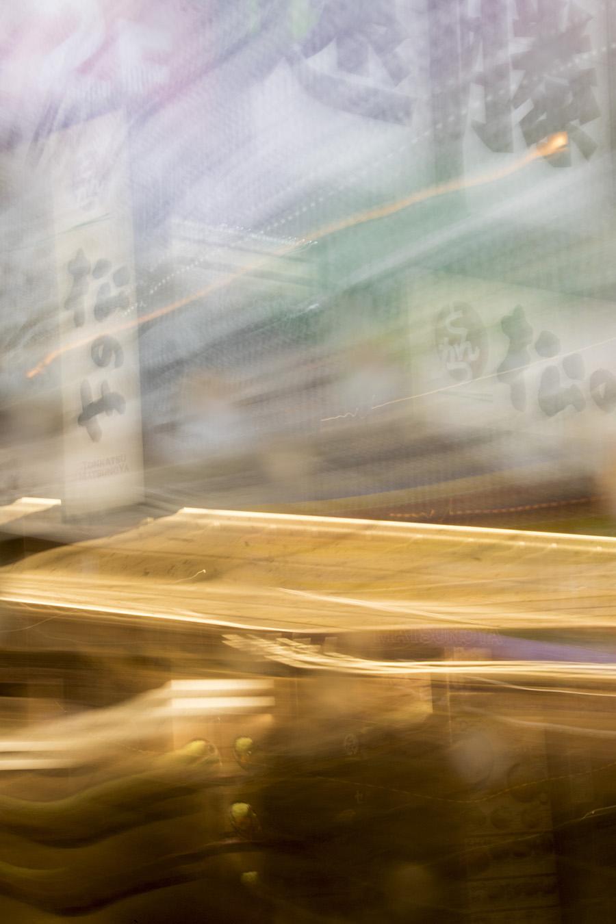 JPN_0105PacSm.jpg