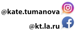 kate-tumanova-social-media