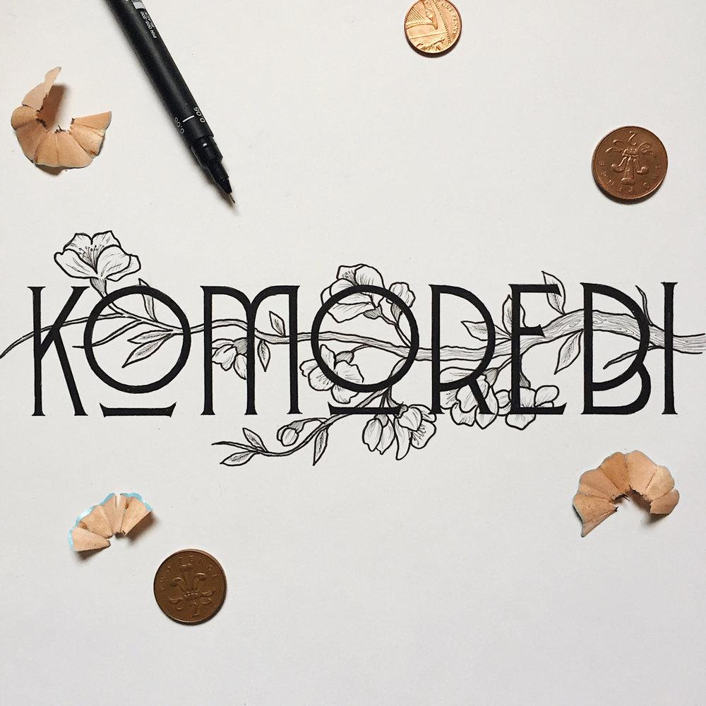 Komorebi.jpg