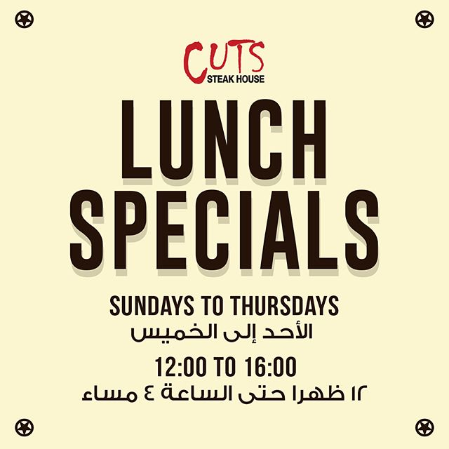Come on over and give our lunch set a shot! #cutssteakhouse #steaks #kuwait #restaurant #q8foodie #q8restaurant