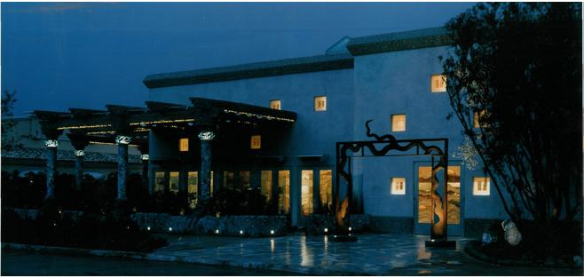 Granita Restaurant Entry Portal