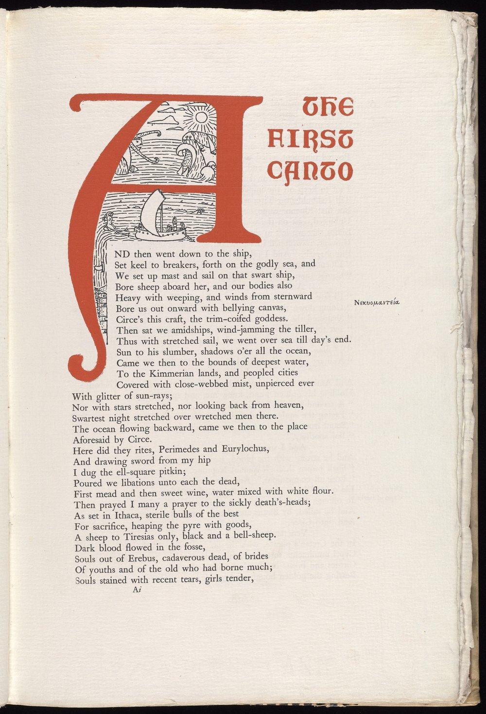 Canto I - pg 1.jpg