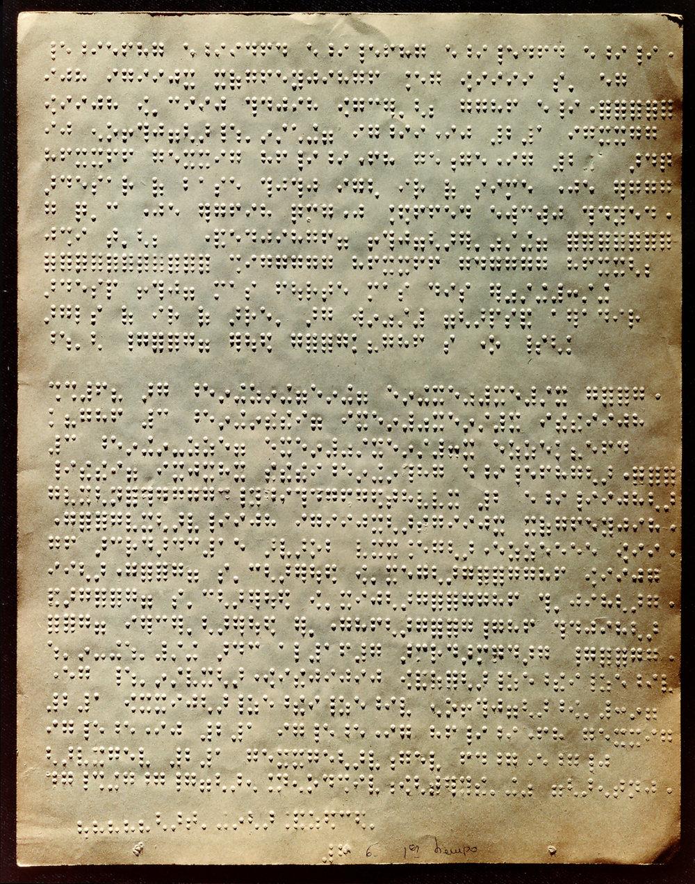 Rodrigo Braille.jpg