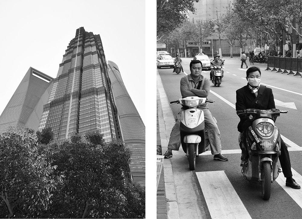 shanghai coll1
