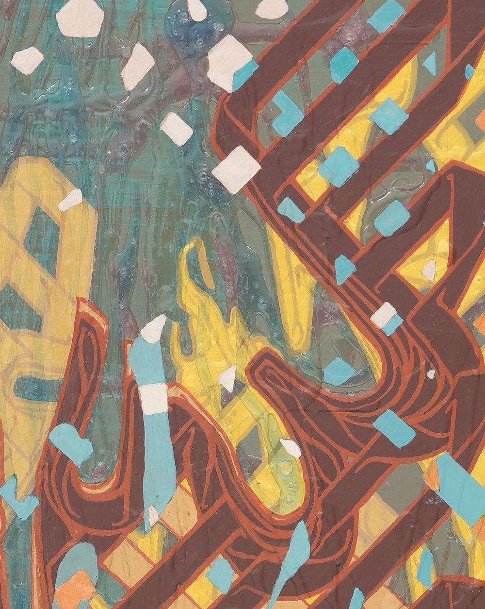 JSUN8183 detail.jpg