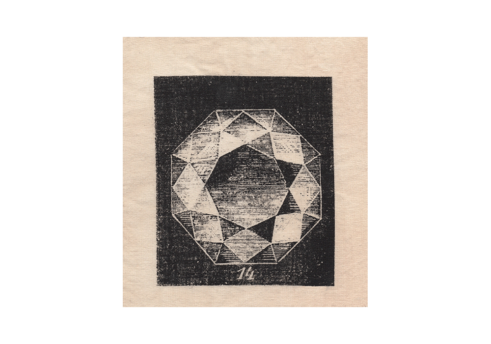 diamond-print.png