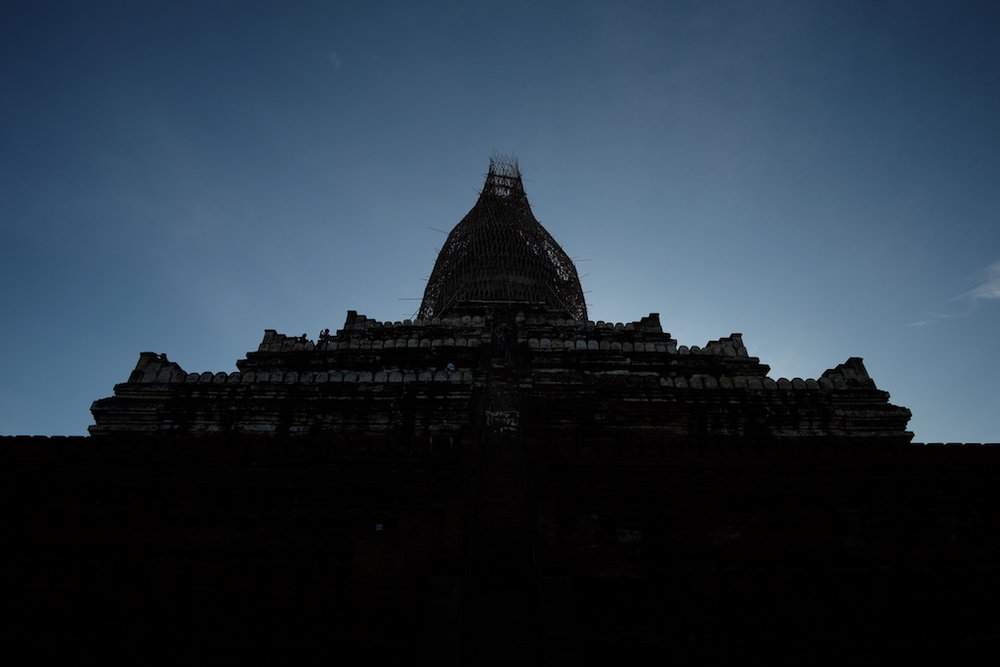 Silhouette of Shwesandaw