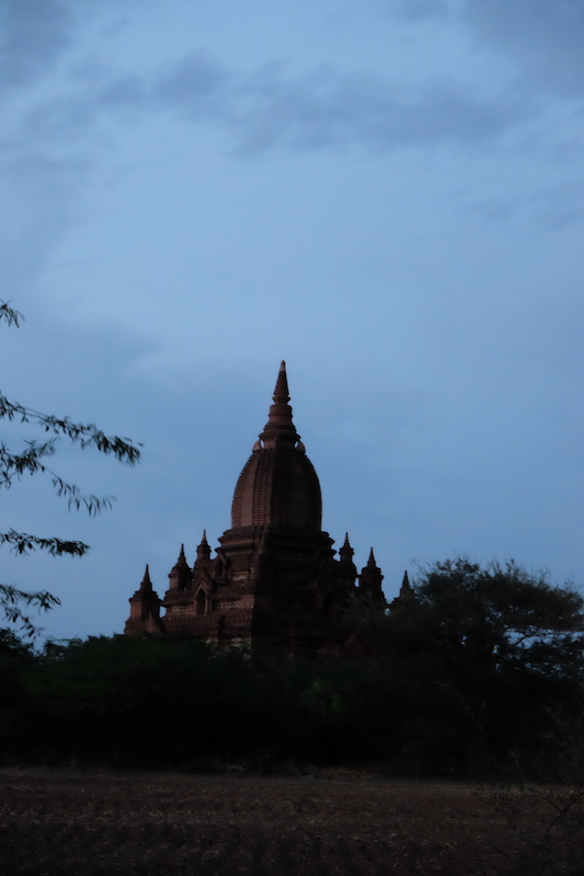 The Unnamed Pagoda