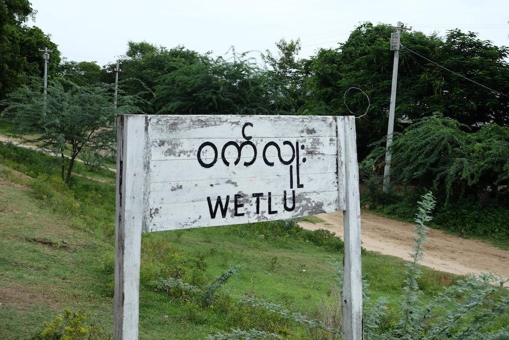 Wetlu Station