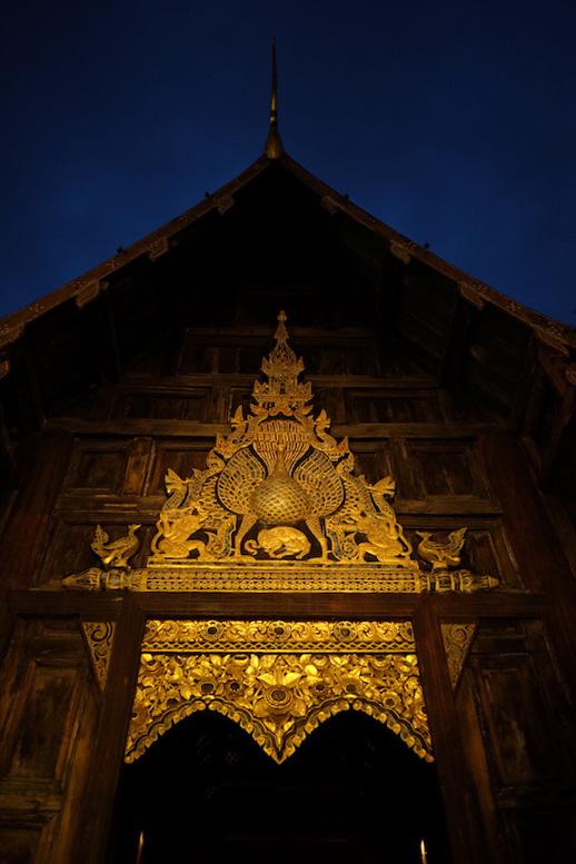 Wat Phan Tao lit