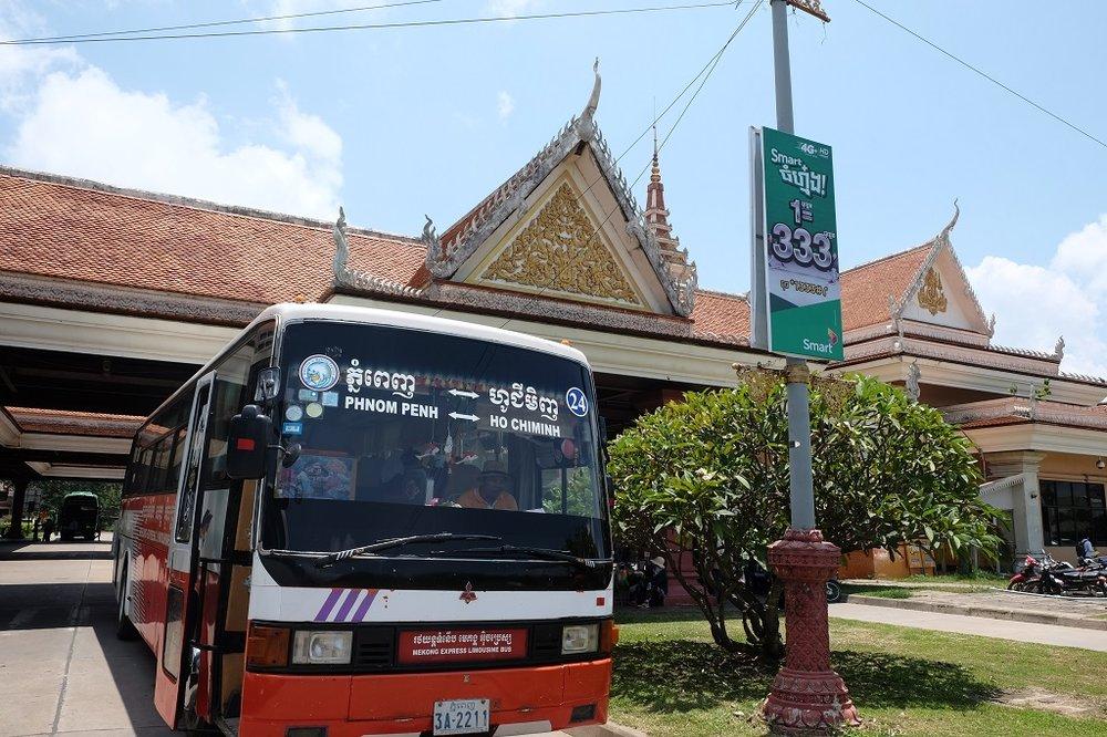 Cambodia border control