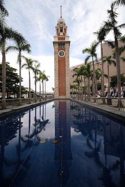 The Clock Tower, Tsui Sha Tsui