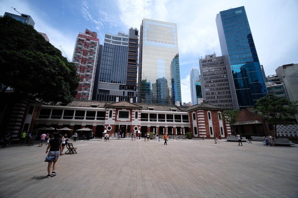 Tai Kwun Centre