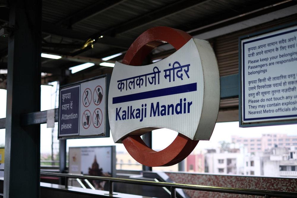 Kalkaji Mandir station sign, Delhi Metro