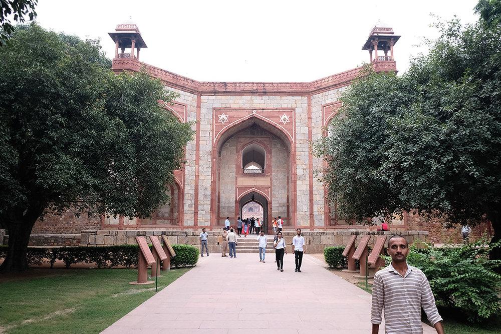 Bu Halima Gate