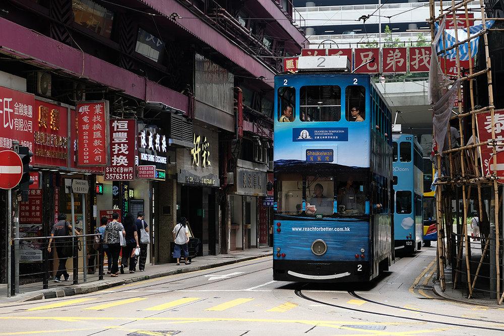 Hong Kong, land of trams