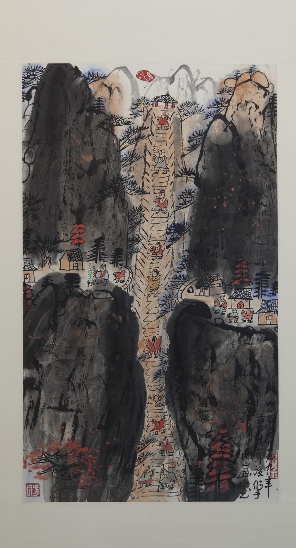 Fang Zhaoling