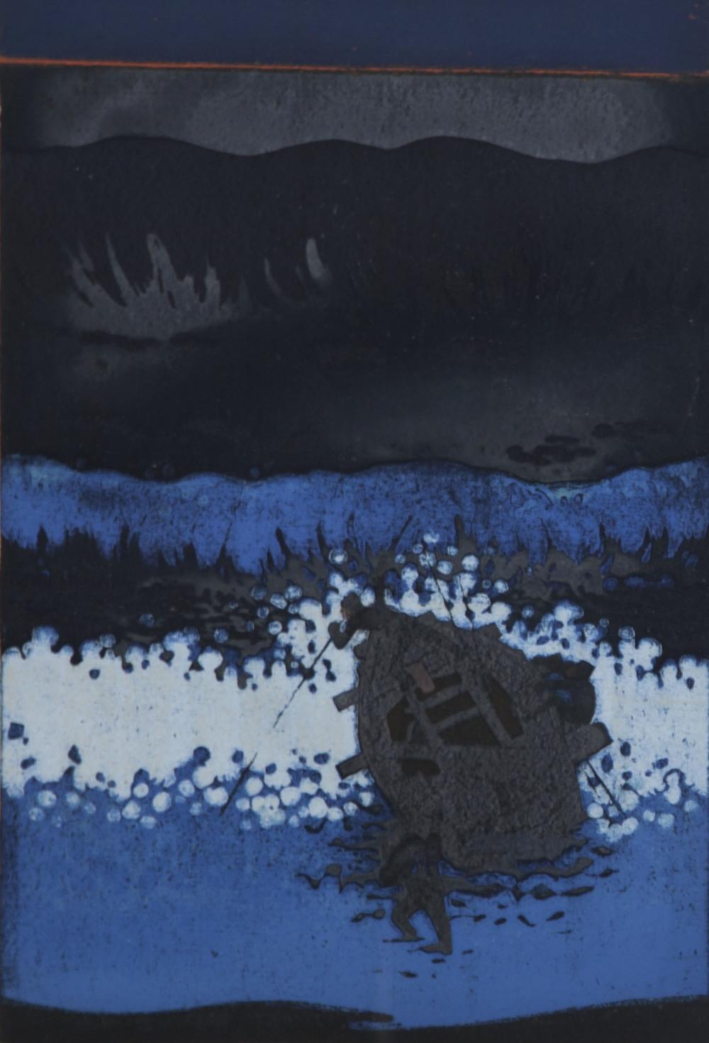 Fukushima Ichiro