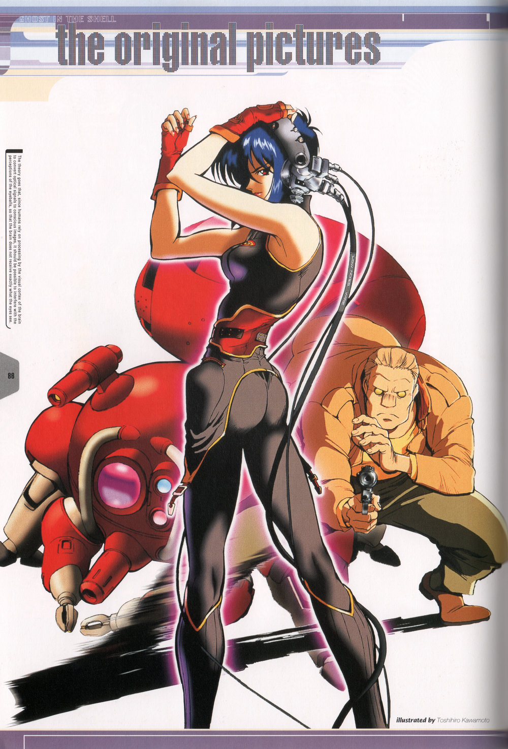 The official art book created in conjunction with the game. Two guidebooks were also published.