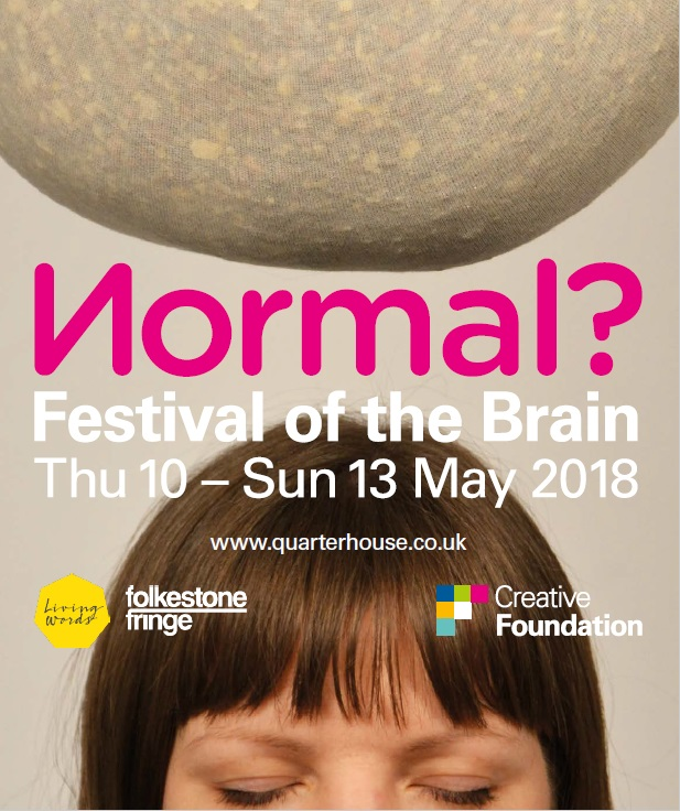 festival of the brain.jpg