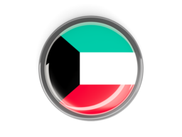 kuwait_metal_framed_round_button_256.png