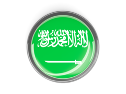 saudi_arabia_metal_framed_round_button_256.png