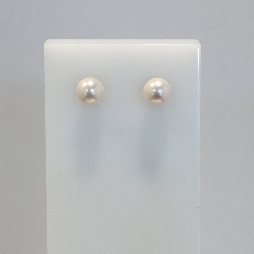 9ct Yellow Gold 4.5mm Akoya Pearl Studs