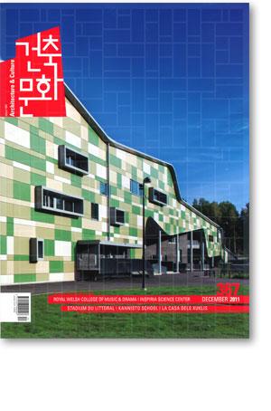 36_PUBLICATION_ARCHITECTURE&CULTURE-EDITION-ANC-DÉCEMBRE-2011-COUV.jpg